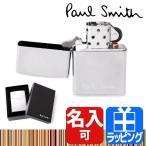 ポールスミス Paul Smith ジッポー ジッポライター 553764 10 クリスマス プレゼント