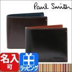 ポールスミス 財布  メンズ 二つ折り P994 コードバンレザー 【ブランド財布 Paul Smith 正規品 名入れ対応 プレゼント ギフト】