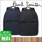 ポールスミス Paul Smith リュック 【ブランド メンズ レディース シグネチャーウェビング バックパック】 R595 新作