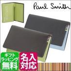ポールスミス 名刺入れ カードケース ブランド メンズ コントラストインサイド P004NN 新作