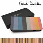 ポールスミス iPhone6 6s ケース 【 アイフォン6 手帳型 ブランド Paul Smish マルチカラーストライプEX IC カード収納 正規品 新品】 863810 P238