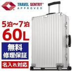 ショッピングリモワ リモワ スーツケース クラシックフライト 60L CABIN MULTIWHEEL キャビンマルチホイール ブランド REMOWA 971.63.00.4