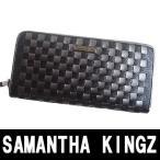 サマンサキングズ 【Samantha Kingz】 紳士財布 メンズ ブロックメッシュ ブラックXグレー 長財布