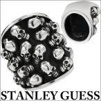 スタンリーゲス STANLE GUESS リング 指輪 スカル 【クロムハーツ 純銀 シルバー925】 SGK-121 ギフト プレゼント 贈り物