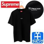 シュプリーム Tシャツ 本物 メンズ レディース Supreme 18AW First & Best Tee