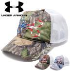 アンダーアーマー UA フィッシングウェア 帽子 キャップ メッシュ メンズ レディース 釣り おしゃれ ブランド Under Armour 迷彩 UA フィッシュフック