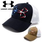 ショッピングUNDER アンダーアーマー UA フィッシングウェア 帽子 キャップ メッシュ メンズ レディース 釣り おしゃれ ブランド Under Armour UAフィッシュフック Big Logo