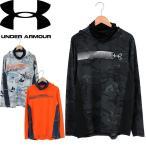 アンダーアーマー UA フィッシングウェア ロングTシャツ メンズ 釣り おしゃれ  ブランド Under Armour UA Ridge Reaper Ninja 1271457