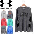 アンダーアーマー UA フィッシングウェア ロングTシャツ メンズ 釣り おしゃれ  ブランド Under Armour UA Fish Hunter 1290797