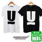 アンダーカバー Tシャツ u レディース XSサイズ ブランド品 プレミアム会員 セール