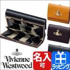 ショッピングVivienne ヴィヴィアンウエストウッド 【Vivienne Westwood】 財布 3218C92-3-F EXECUTIVE エグゼクティブ がま口 【レディース ヴィヴィアン 名入れ対応】