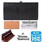 ショッピングvivienne ヴィヴィアンウエストウッド 財布 レディース 長財布 がま口 口金 ブライダルボックス 牛革 レザー ブランド Vivienne Westwood 3118v52