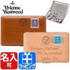 ヴィヴィアン ウエストウッド カードケース メンズ レディース 名刺入れ カードホルダー 本革 ブランド Vivienne Westwood 3718U872 ビビアン