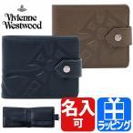 ヴィヴィアン・ウエストウッド VIVIENNE WESTWOOD 財布 二つ折り レディース 51090001 40317