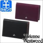 ヴィヴィアンウエストウッド 【Vivienne Westwood】 カードケース 3718D77-3-F 【SIMPLE TINY ORB レディース】