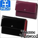 ヴィヴィアンウエストウッド 【Vivienne Westwood】 財布 3218D72-3-F SIMPLE TINY ORB がま口 【レディース】