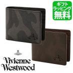 ヴィヴィアンウエストウッド 財布 メンズ 二つ折り 【Vivienne Westwood】 アーミープラチナム VWK014 【牛革 本革 黒 茶 ブラック チョコ】