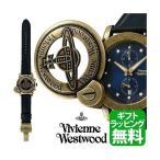 ヴィヴィアンウエストウッド 【Vivienne Westwood】 時計 腕時計VW2863-64-FCAGE 【Mウォッチ アンティークモデル メンズ】