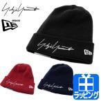 ヨウジヤマモト Yohji yamamoto ニューエラ NEW ERA 帽子 ニット帽 ニットキャップ ビーニー ニット ぼうし