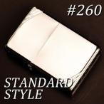 zippo ジッポ ライター ジッポー 型式 #260番