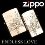 zippo【 ジッポ ジッポライター ジッポーライター】 ペア  エンドレスラブ ELPR-SS ペアジッポー