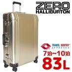 ゼロハリバートン スーツケース アルミ キャリーケース ZERO HALLIBURTON 94119-08 4輪 83L ブロンズ ブランド ZERO HALLIBURTON