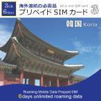 �ץ�ڥ��� SIM������ �ڹ� �ǻȤ��� 6days 3GB 3in1 SIM APN�������� �ǡ����̿����� 6���� KOREA Three Hutchison �ʰ�SIM