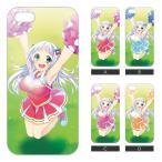iPhone6/6s Plus ケース 萌え系 イラスト チアリーダー チアガール リボン 美少女 iPhone 5/5s/se ハード カバー かわいい 男性向け アイホン