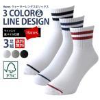 ストレッチパンツ メンズ テーパード 暖 スウェットパンツ パンツ 防寒 冬 ズボン 5ポケット セール