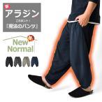 スウェットパンツ メンズ ジョガーパンツ 裏起毛 サイドライン 2本ライン フリース セール