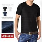 ショッピング無地 Tシャツ 半袖 カットソー タックボーダー 無地 メンズ M L LL