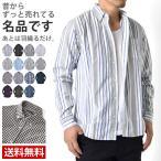 チェックシャツ ストライプシャツ 長袖シャツ メンズ お洒落 大きいサイズ M L LL セール 2017 春 春夏 新作