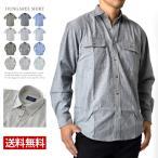 半袖 長袖シャツ ダンガリー ヒッコリー 作業着 カジュアルシャツ ワークシャツ メンズ セール