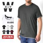 メンズ 半袖Tシャツ Tシャツ Vネック 無地