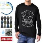 長袖Tシャツ メンズ ロンT アメカジ カレッジ柄 メンズ おしゃれ きいサイズ M L LL 2L XL 2017 春 春夏 新作
