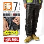 ダウンパンツ メンズ アウトドアパンツ 防寒パンツ 暖 パンツ 登山 大きいサイズ M L LL 2L XL セール