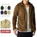 シャギーボア ニット フリース ジャケット フルジップ 暖 アウトドア キャンプ 防寒 メンズ mens セール