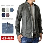 ネルシャツ 無地 長袖シャツ ネル ボタンダウン メンズ おしゃれ 大きいサイズ M L LL 2L XL