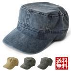 ワークキャップ カーブキャップ 帽子 日除け アメカジ ビンテージ加工 古着加工 メンズ セール mens