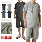 ルームウエア メンズ 上下セット パジャマ 涼しい 綿混 薄手 軽い セール
