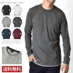Tシャツ メンズ フェイクレイヤード Vネック 長袖 セール 2017 春 春夏 新作