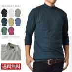 長袖Tシャツ メンズ ロンT 鹿の子 ハイネック モックネック セール mens