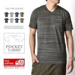 半袖Tシャツ Tシャツ Vネック 無地 ボーダー柄 メンズ