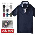 ビジネスポロシャツ メンズ ポロシャツ 半袖 マリンボーダー スキッパー 父の日 2017 夏 新作 開襟シャツ