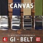GIベルト ガチャベルト キャンバス ベスト フリーサイズ メンズ