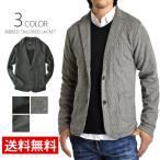 テーラードジャケット メンズ ジャケット リブ編み 2釦 カット