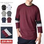 Tシャツ メンズ ロンT カラー配色切替 7分袖 2017 春 春夏 新作