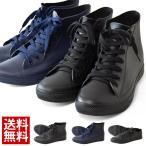 レインシューズ メンズ 長靴 レインブーツ スニーカー ハイカット 4cm防水 撥水 セール