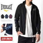 Everlast エバーラスト ストレッチジャケット メンズ ボクシング ジップパーカー エクササイズ トレーニング セール