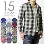 長袖シャツ メンズ チェック柄 12パターン セール